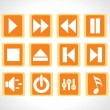 Audio button icons, orange — Stockvektor