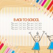 Back to school, vector wallpaper - Stok Vektör