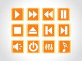 オーディオ ボタン アイコン、オレンジ — ストックベクタ