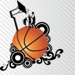 Basketball heiying, illustration - Image vectorielle