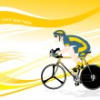 Bicyclist vector, wallpaper — Stock Vector