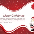 Merry christmas background — Stock Vector #2440419