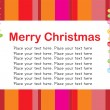 Merry xmas background — Stock Vector #2454350