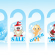 Christmas vector sale tag series - Stock Vector