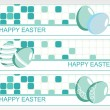 Royalty-Free Stock Vector Image: Mosaic pattern easter banner