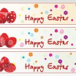 Royalty-Free Stock Vector Image: Decorated red egg banner