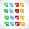 Collection of new square stickers set — Stock Vector