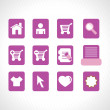 Collection of vector icons on purple — Image vectorielle