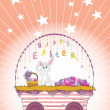 Easter bunny in the basket, — Stock Vector