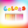 Colorful illustration of crayons — ベクター素材ストック