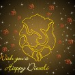 Background with ganpati, twinkling star — Image vectorielle