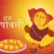 Royalty-Free Stock Imagen vectorial: Vector illustration for diwali