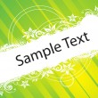 Curve elements for sample text in — Stock Vector