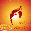 Background with ganpati, sweets — Vector de stock