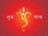 Twinkling star background with ganpati — Vecteur