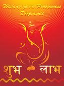 Wishing you a prosperous diwali — Stock Vector