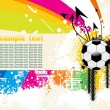 Texture background with football — Stock Vector #2515965