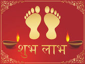 Foot print of Goddess laxmi — Stock Vector