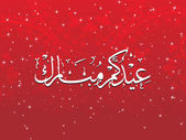 Hintergrund mit islamischen zoha — Stockvektor