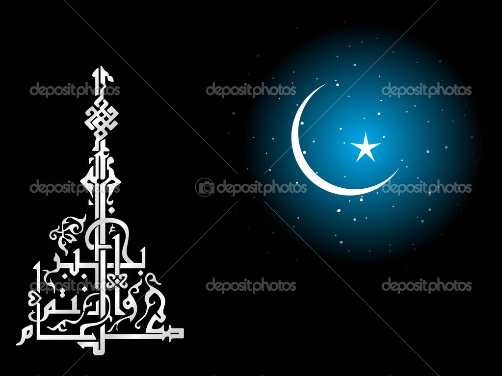 Abstract night background with holy zoha — Stock Vector #2516280