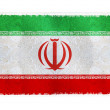 Flag of Iran on background - Stock Photo