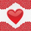 Red macro background with isolated heart — 图库矢量图片 #2669716