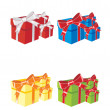 Gift box vector icon set — Stock Vector