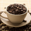 Stock Photo: Cup of coffee beans