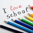 Royalty-Free Stock Photo: Back to school background
