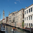Canal in center of Venice. — Stock Photo