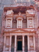 Petra in Jordan. Sanctuary — Stock Photo