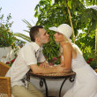 Foto Stock: Young happy couple outdoors
