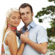 Attractive young couple outdoors — Stock Photo