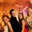 Royalty-Free Stock Photo: Dancing in the night club