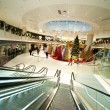 Christmas decoration in shopping mall - Stock Photo