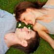 Young couple in love outdoors — Foto Stock