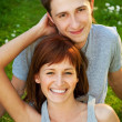 Стоковое фото: Young couple in love outdoors