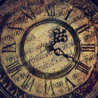 Stock Photo: Old antique clock