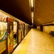 Stock Photo: Metro station