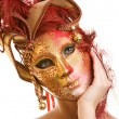 Beautiful young woman in carnival mask — Stock Photo #1746839