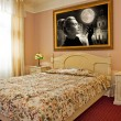Stock Photo: Cozy room interior