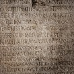 Roman letters texture — Stock Photo #2084033