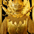 Stock Photo: Golden armor