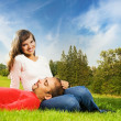 Stock Photo: Young couple in love outdoors