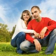 Young couple in love outdoors — Stock Photo #2085667