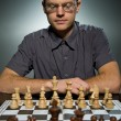 Thoughtful chess master — Stock Photo