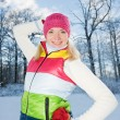 Стоковое фото: Smiling beautiful woman outdoors