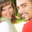 Young couple in love outdoors — Stock Photo #2087294
