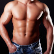 Stock Photo: Picture of mans muscular body