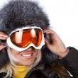 Smiling cute skier — Stock Photo #2539871